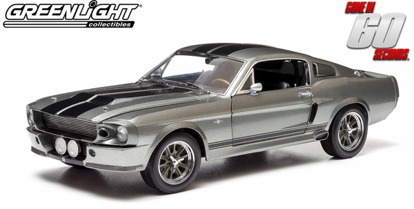 1967 Ford Mustang Shelby GT,