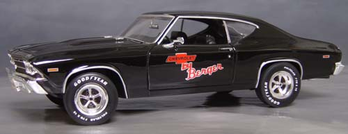 2005 Supercar Reunion Official Event Car - The 1969 Berger C.O.P.O. Chevelle 427